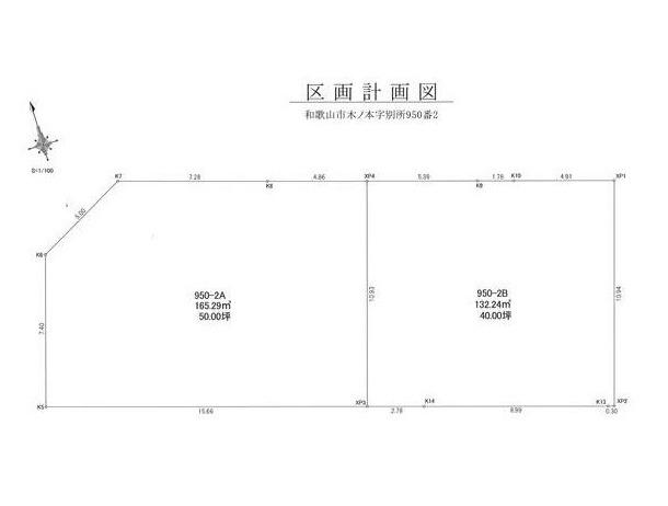 【区画図】和歌山市木ノ本