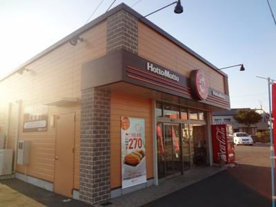 ほっともっと今治郷桜井店(飲食店)まで549m