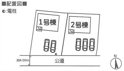 【区画図】クレイドルガーデン土浦市東真鍋町第4