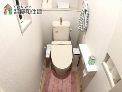 【トイレ】神崎郡福崎町福田 中古戸建