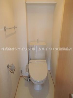 【トイレ】ソシア フジケン A