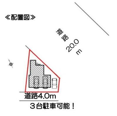 【区画図】岡崎市大平町 新築一戸建て FF