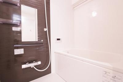 【浴室】グリーンコーポジェームス山 一番館