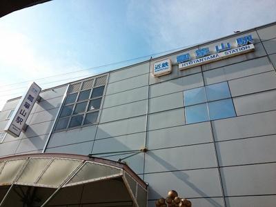 瓢箪山駅様まで500m