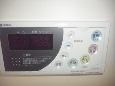 給湯機 別室の参考写真