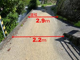 【周辺】高知市神田
