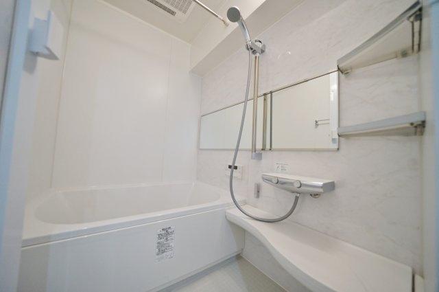 【浴室】天王町スカイハイツ 5号棟