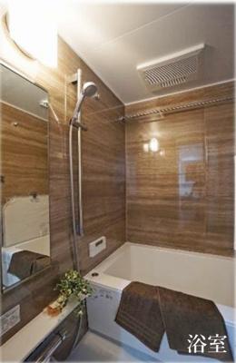 【浴室】赤坂グリーンハイツ