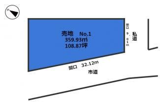 【土地図】宮崎市田野町甲 小学校に近い分譲地①