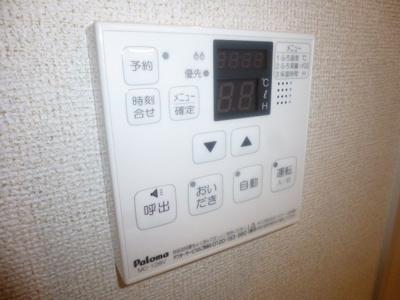 【設備】トゥルースワン