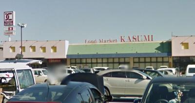 カスミテクノパーク店