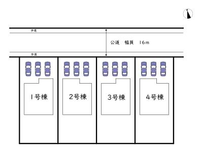 【外観】姫路市飾磨区高町/全4棟