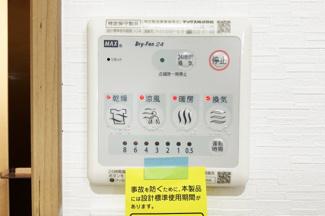 【設備】朝日プラザ桃山東