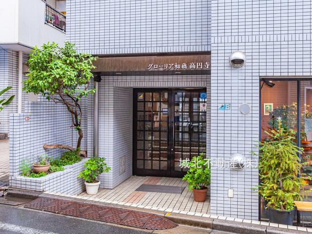 【エントランス】グローリア初穂高円寺