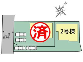【区画図】沼津市本 新築戸建 全2棟 (2号棟)