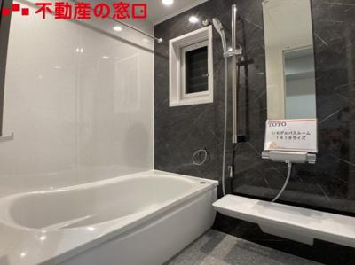 【浴室】新多聞3団地