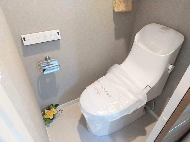 【トイレ】西小山サマリヤマンション