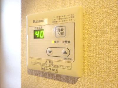 【その他】エイト駒沢
