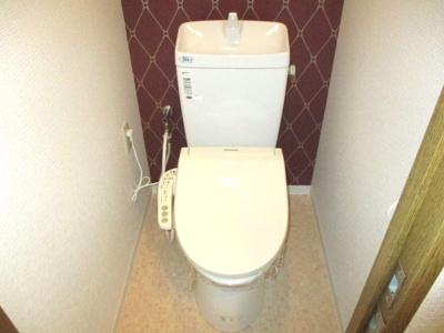 【トイレ】エクセルコート南五葉