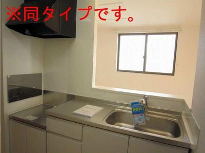 【キッチン】エレガンテ ヴィラⅢ