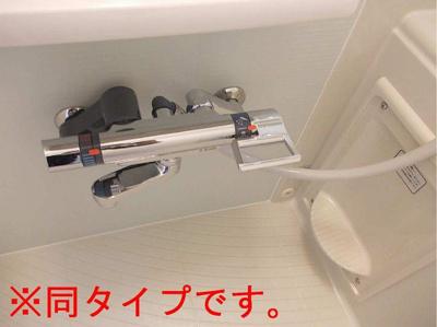 【浴室】エレガンテ ヴィラⅢ