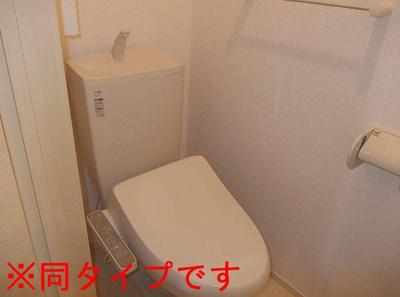 【トイレ】エレガンテ ヴィラⅢ