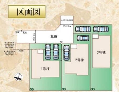 【区画図】□■平塚市中原 新築戸建て 全3棟■□