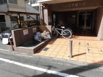 【その他】ソレジオ喜与町・