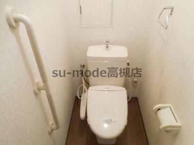 【トイレ】ブルーメ尚和
