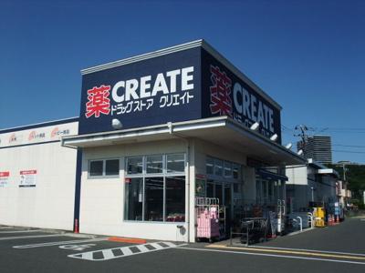 クリエイトエス・ディー足柄大井町店まで416m