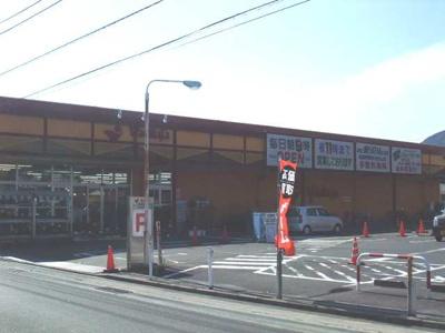 ヤオマサ大井町店まで659m