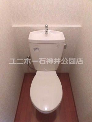 【トイレ】わかおハイツ1