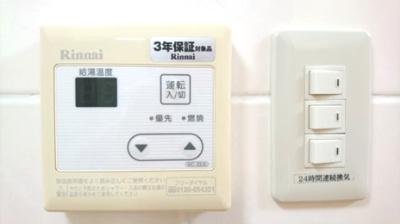 【設備】ゴールドマンション赤道
