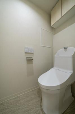 【トイレ】桜上水マンション
