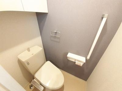 【トイレ】メゾンITースクェア