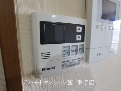 【設備】HITエルメゾン