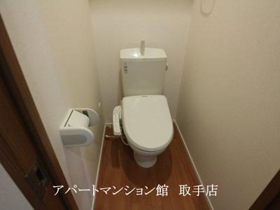 【トイレ】HITエルメゾン