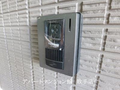 【セキュリティ】HITエルメゾン