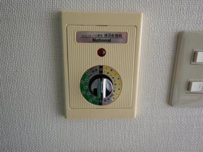 【設備】エストディオ町田