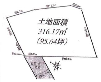 千葉市中央区今井町 土地 大森台駅 95坪以上と大きな土地です!