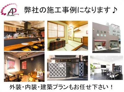 ドミシール平野No.10
