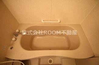 【浴室】ロイヤル東町