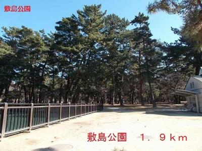 敷島公園まで1900m