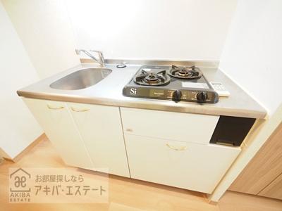 【キッチン】ルーブル大島
