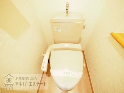 【トイレ】ルーブル大島