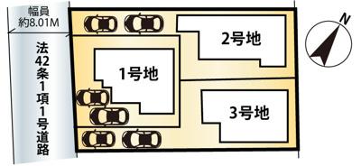 【区画図】大津市本堅田6丁目18 新築分譲