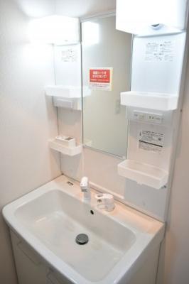 【独立洗面台】清水ヶ丘Mハウス