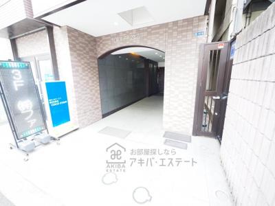 【エントランス】秋葉原アークビル
