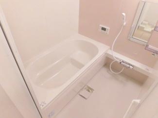 【浴室】アーバンハイツ30A