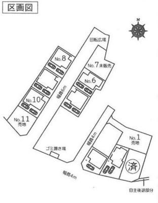 【区画図】新築戸建て さいたま市南区円正寺いろどりアイタウン